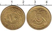 Изображение Монеты Египет 10 миллим 1973 Латунь