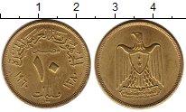 Изображение Монеты Египет 10 миллим 1960 Латунь
