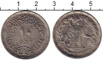 Изображение Монеты Египет 10 пиастр 1974 Медно-никель  Первая годовщина Окт