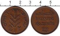Изображение Монеты Палестина 2 милса 1941 Бронза