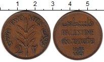 Изображение Монеты Палестина 2 милса 1942 Бронза