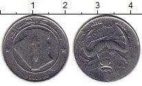 Изображение Монеты Алжир 1 динар 2005 Сталь