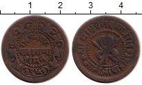 Изображение Монеты Индия Гвалиор 1/4 анны 0 Медь