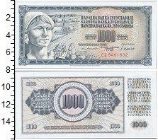 Изображение Банкноты Европа Югославия 1000 динар 1981  UNC