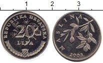 Изображение Монеты Европа Хорватия 20 лип 2003 Медно-никель UNC-