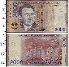 Изображение Банкноты СНГ Армения 2000 драм 2018  UNC