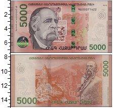 Изображение Банкноты СНГ Армения 5000 драм 2018  UNC