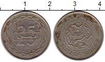 Изображение Монеты Азия Бахрейн 25 филс 1992 Медно-никель XF