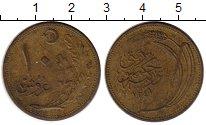 Изображение Монеты Азия Турция 10 куруш 1922 Латунь XF