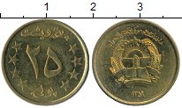 Изображение Монеты Азия Афганистан 25 пул 1978 Латунь UNC-