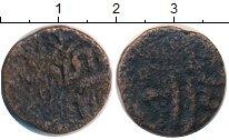 Изображение Монеты Индия 1 пайс 0 Бронза VF