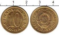Изображение Монеты Европа Югославия 10 пар 1965 Латунь XF