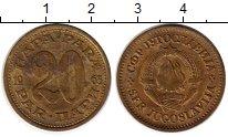 Изображение Монеты Европа Югославия 20 пар 1965 Латунь XF