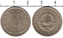 Изображение Монеты Европа Югославия 1 динар 1973 Медно-никель XF
