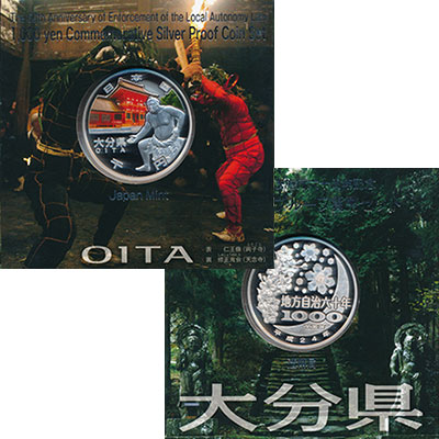Изображение Подарочные монеты Азия Япония 1000 йен 2012 Серебро Proof
