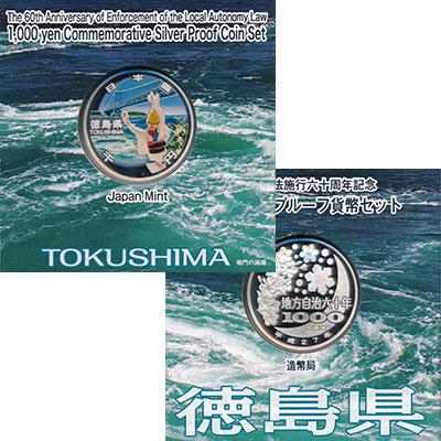 Изображение Подарочные монеты Япония 1000 йен 2015 Серебро Proof