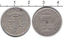 Изображение Монеты Мозамбик 2 1/2 эскудо 1950 Серебро XF-