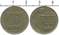 Изображение Дешевые монеты Израиль 10 агор 1992