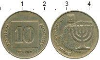 Изображение Дешевые монеты Израиль 10 агор 1990
