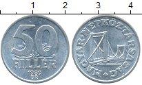 Изображение Дешевые монеты Европа Венгрия 50 филлеров 1989