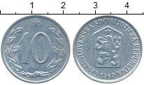 Изображение Дешевые монеты Чехия Чехословакия 10 хеллеров 1969 Алюминий XF-
