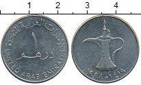 Изображение Дешевые монеты ОАЭ 1 дирхем 1998