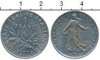 Изображение Дешевые монеты Франция 1 франк 1977 Медно-никель VF