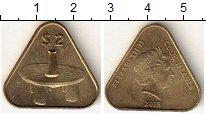 Изображение Мелочь Острова Кука 2 доллара 2015 Латунь UNC- Елизавета II