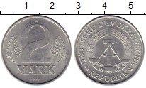 Изображение Мелочь ГДР 2 марки 1977 Алюминий UNC А