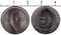 Изображение Монеты Австралия и Океания Самоа 20 сене 2011 Медно-никель UNC-