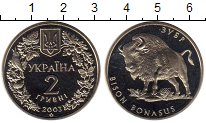 Изображение Мелочь Украина 2 гривны 2003 Медно-никель UNC