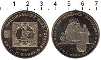 Изображение Монеты Украина 5 гривен 2005 Медно-никель UNC