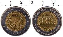 Изображение Мелочь Украина 5 гривен 2004 Биметалл UNC