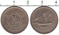 Изображение Монеты Азия Кувейт 20 филс 1961 Медно-никель XF