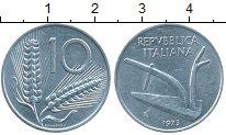 Изображение Монеты Европа Италия 10 лир 1973 Алюминий XF