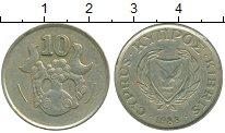 Изображение Монеты Азия Кипр 10 центов 1988 Латунь VF