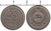 Изображение Монеты Шри-Ланка 25 центов 1963 Медно-никель VF