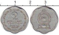 Изображение Монеты Шри-Ланка 2 цента 1975 Алюминий VF