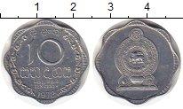 Изображение Монеты Шри-Ланка 10 центов 1978 Алюминий XF