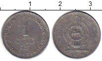 Изображение Монеты Азия Шри-Ланка 1 цент 1975 Алюминий VF