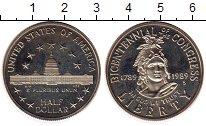 Изображение Монеты Северная Америка США 1/2 доллара 1989 Медно-никель Proof-