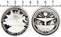 Изображение Монеты Маршалловы острова 50 долларов 1989 Серебро Proof Космос, Первый между