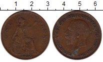 Изображение Монеты Европа Великобритания 1 пенни 1930 Бронза VF