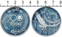 Изображение Монеты Венгрия 500 форинтов 1988 Серебро Proof-