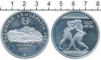 Изображение Монеты Греция 1000 драхм 1996 Серебро Proof-