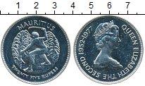 Изображение Монеты Маврикий 25 рупий 1977 Серебро UNC