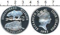 Изображение Монеты Острова Кука 50 долларов 1992 Серебро Proof- Сохранение животного
