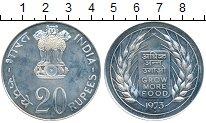 Изображение Монеты Индия 20 рупий 1973 Серебро Proof-