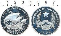 Изображение Монеты Африка Гвинея-Бисау 50000 песо 1996 Серебро Proof-