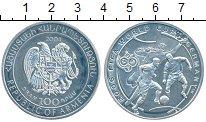 Изображение Монеты Армения 100 драм 2004 Серебро Proof-